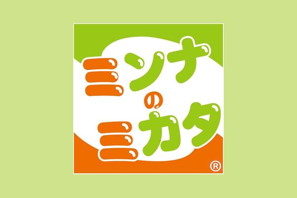 記事作成 【東京都新宿区 M様】